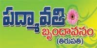 PADMAVATHI BRUNDAVANAM - Kalluru, near Gajulamandyam