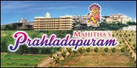 Plots in Hyderabad - MAHITHA'S PRAHLADAPURAM, Yadagirigutta (Yadadri)